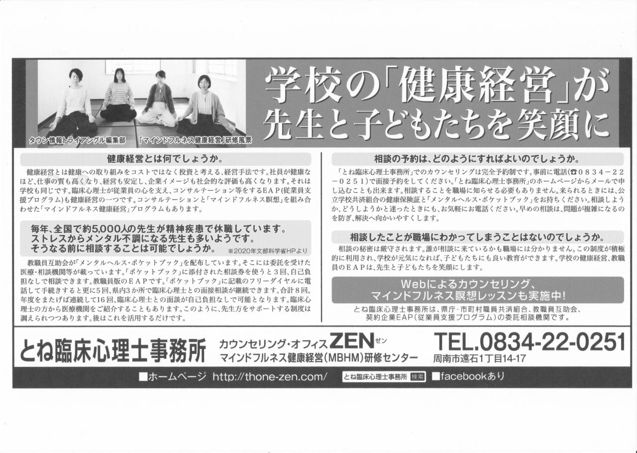 s-IMG_20200726_0001